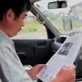jornal-ecologico-02